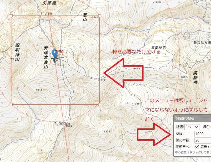 登山初心者 地図 地形図 範囲指定