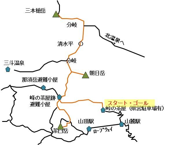 地図 那須岳