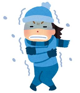 女性が寒い