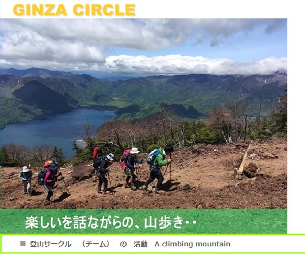 GINZA CIRCLE サイトトップページ画像