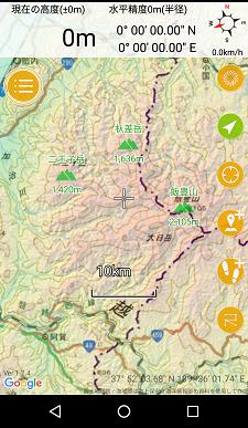 登山アプリ ジオグラフィカ 広域画面