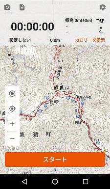 登山アプリ ヤマップ 詳細画面