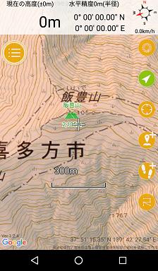 登山アプリ ジオグラフィカ 詳細画面