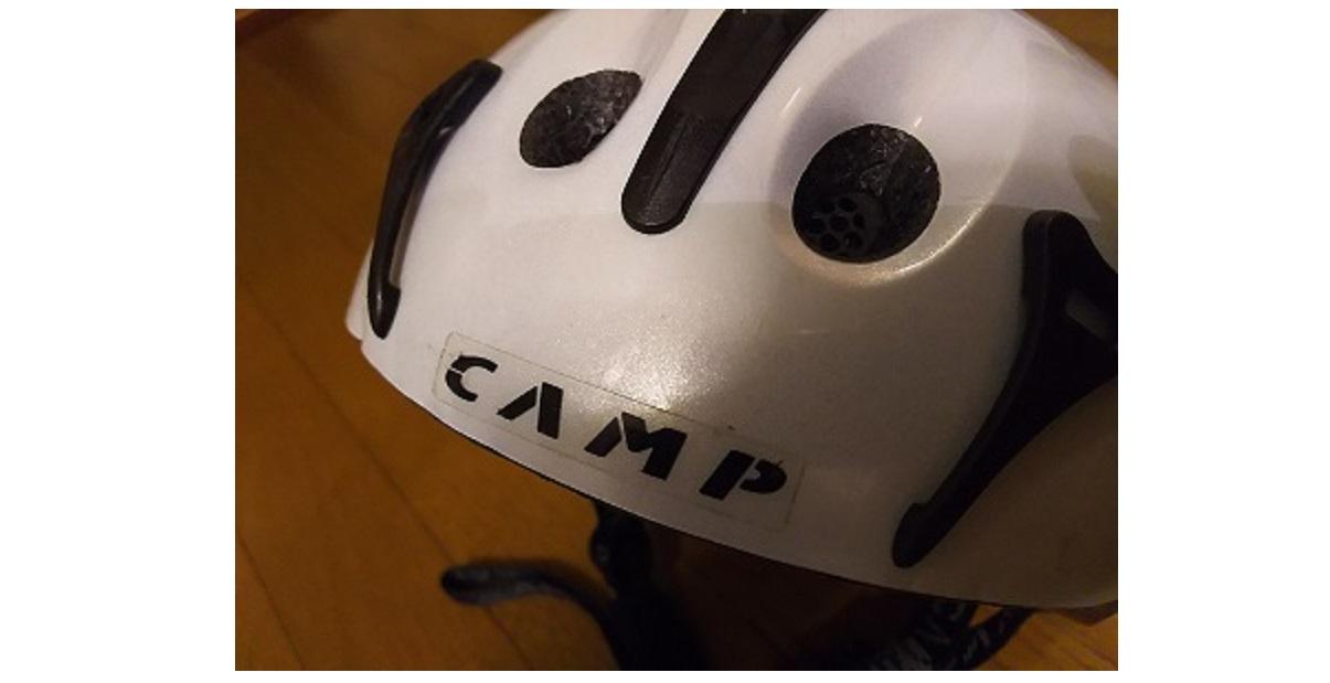 カンプ ヘルメット パルス