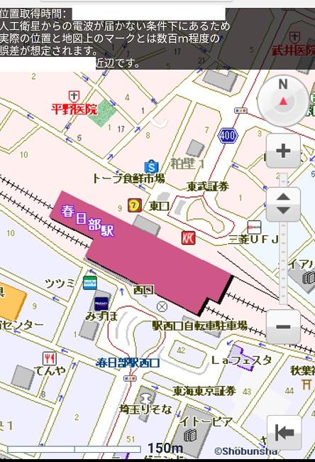 GPS端末ココセコム 地図の説明