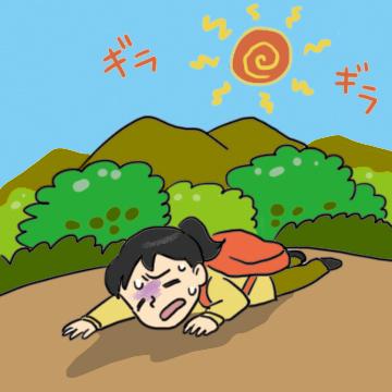 登山の失敗 熱中症で倒れる女性