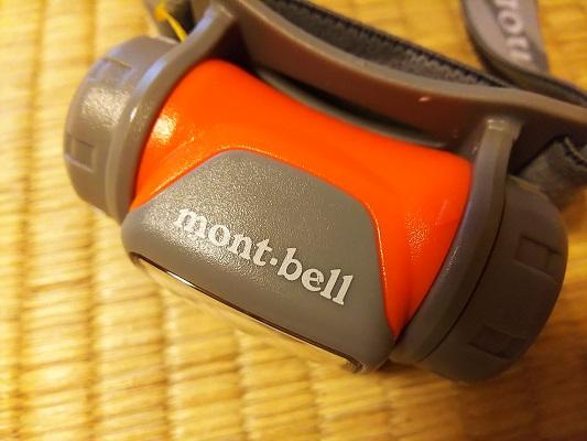 モンベルコンパクトヘッドランプ オレンジ