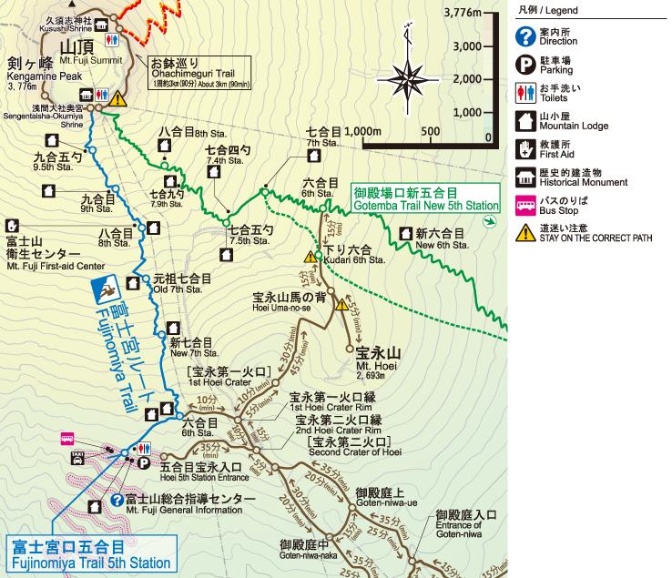 富士宮ルート|富士登山オフィシャルサイト