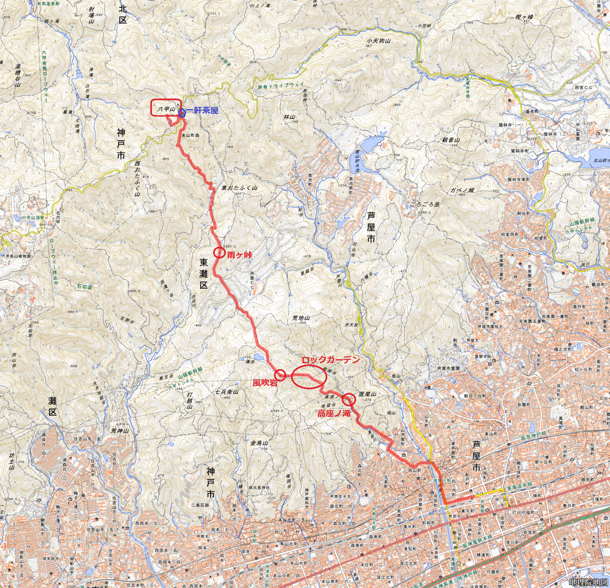 六甲山登山ルート 芦名川駅から六甲山