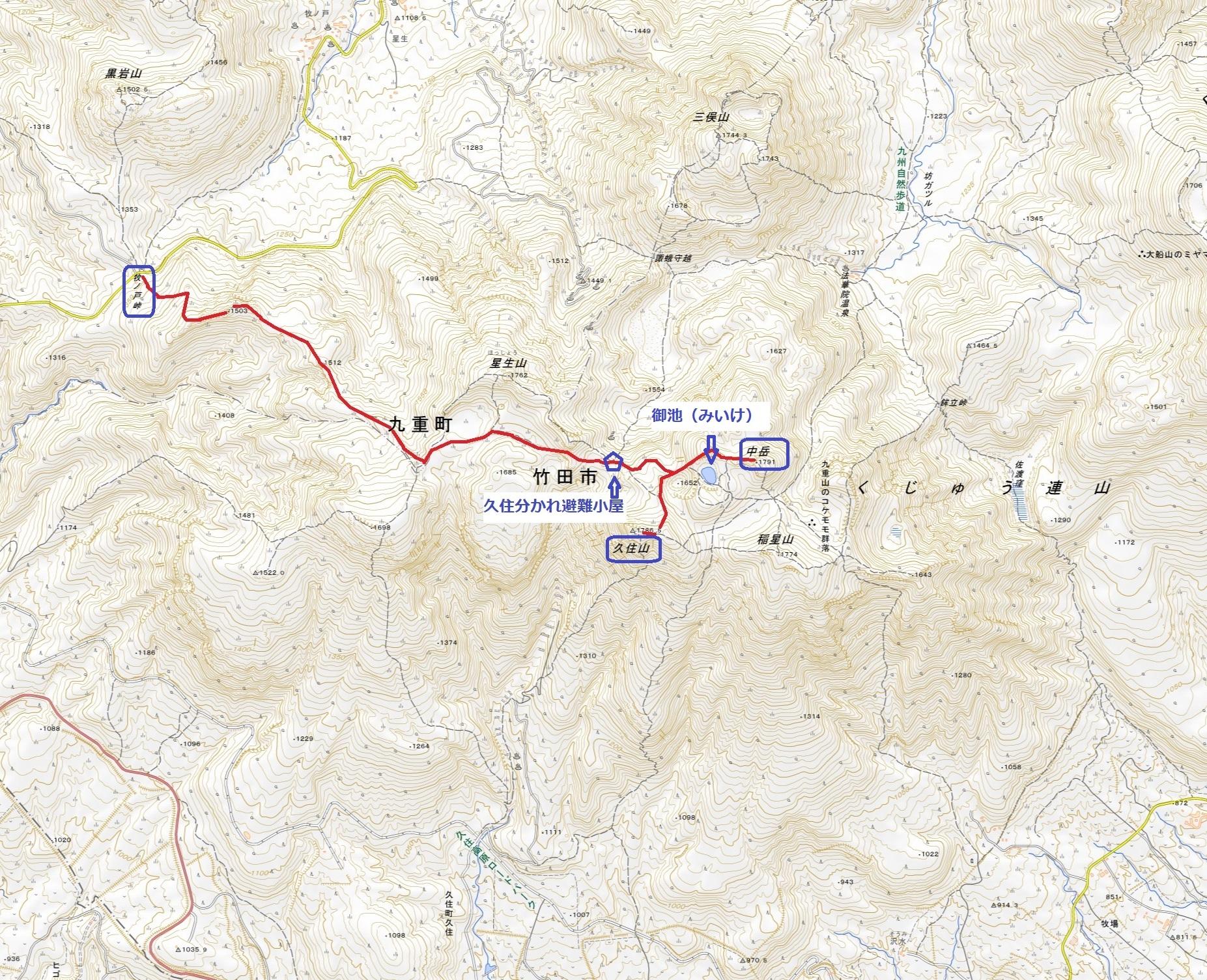 久住山登山ルート 牧ノ戸から中岳、久住山コース