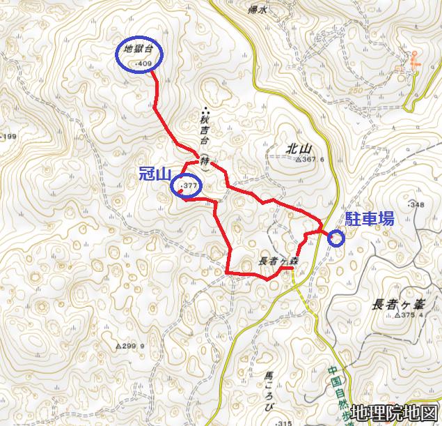 地理院地図 秋吉台 冠山 ハイキングコース