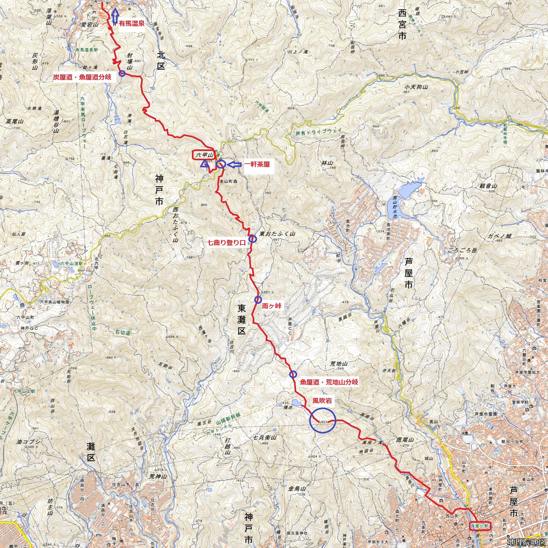 地理院地図 六甲山 芦名川液から有馬温泉