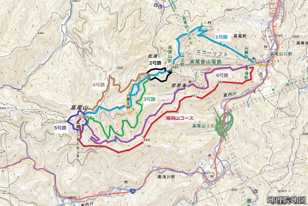 高尾山 登山初心者用 コース案内