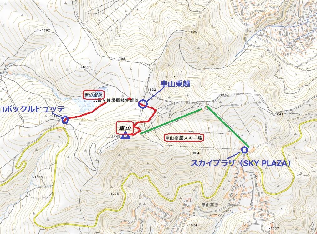 霧ヶ峰 トレッキング初心者 地理院地図 車山コース