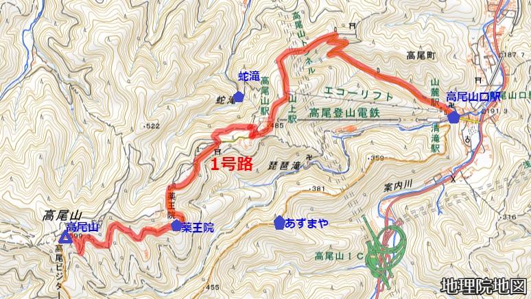 高尾山ハイキング 1号路 経路図 地理院地図
