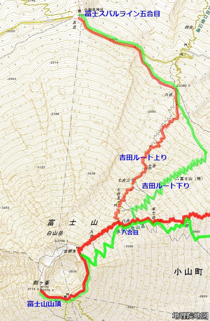 富士山登山 8合目で断念した吉田ルート