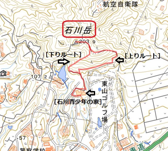 石川岳 Aコース図 地理院地図