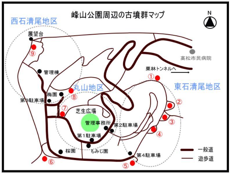 峰山公園周辺古墳マップ