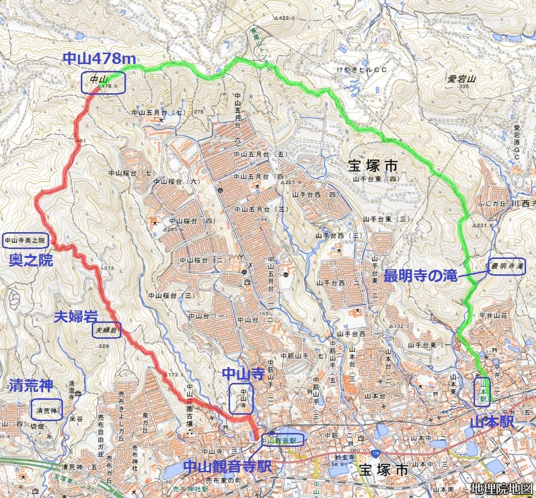中山 宝塚 登山コース 地理院地図