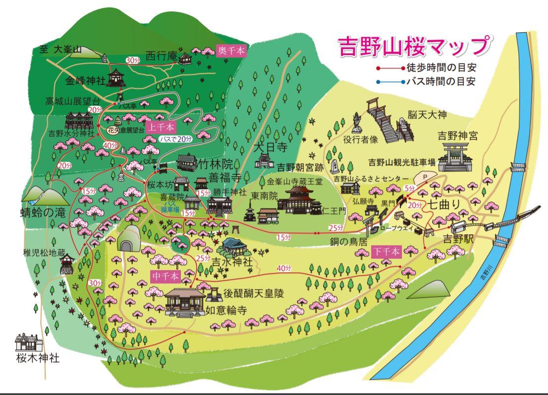 吉野山さくらマップ