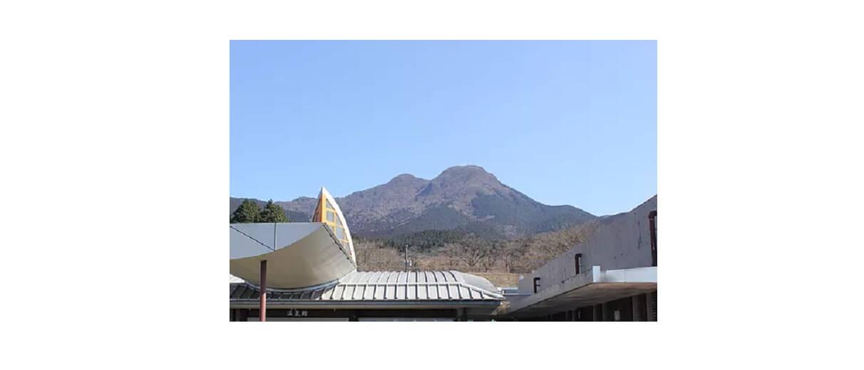 鞍岳 登山