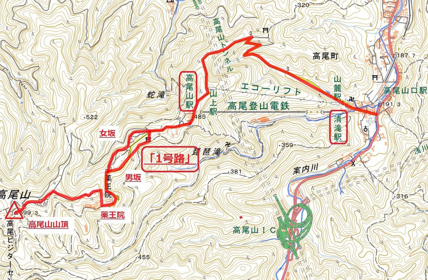 高尾山初心者におすすめ1号路地図