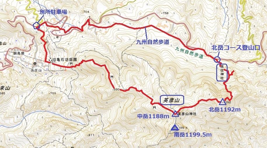 英彦山 北岳ルート 地理院地図