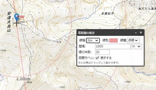 登山初心者 地図 地形図の等距離表示