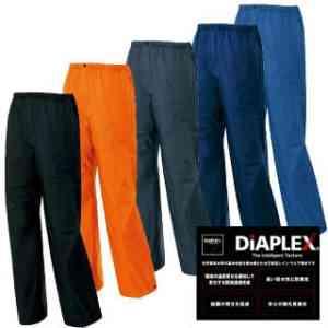 ワークマン以外にも買える登山のアイトス ディアプレックス全天候型パンツ(メンズ)