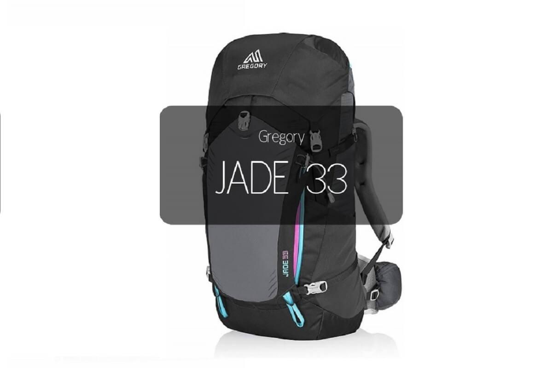 登山メーカー グレゴリーリュック ジェイド33の全体像