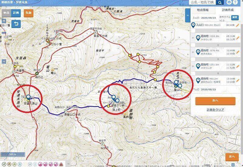 登山届コンパスの使い方 計画書の作り方