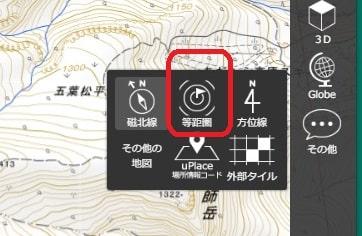 登山初心者 地図 地形図の等距離