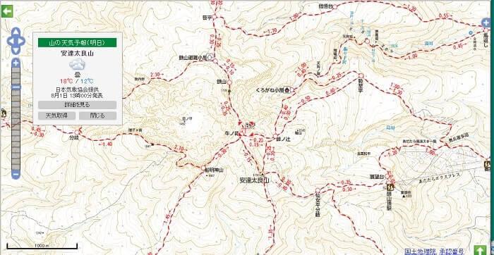 登山初心者 地図  ヤマケイ地図