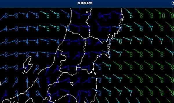 山の天気 風予想 - 国際気象海洋