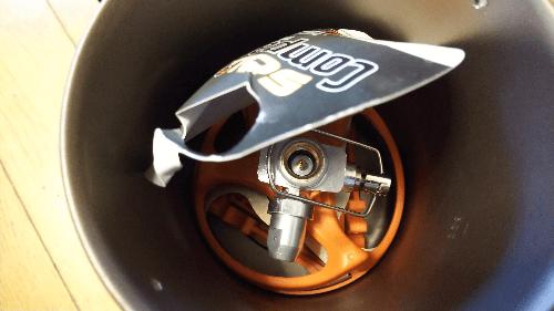 ジェットボイル収納 保護の厚紙01