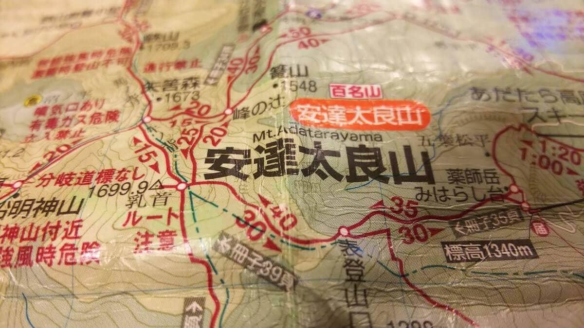 登山 初心者 地図おすすめ 山と高原地図 安達太良山