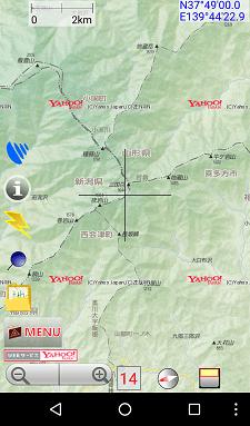 登山アプリ 地図ロイド 広域