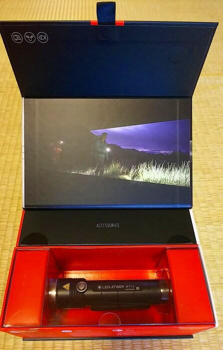 登山ライトメーカー レッドレンザーのヘッドライト MT10 おしゃれなパッケージ 中身の画像