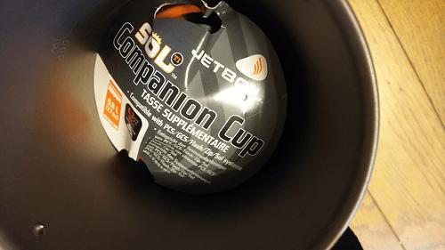 ジェットボイル収納 保護の厚紙02