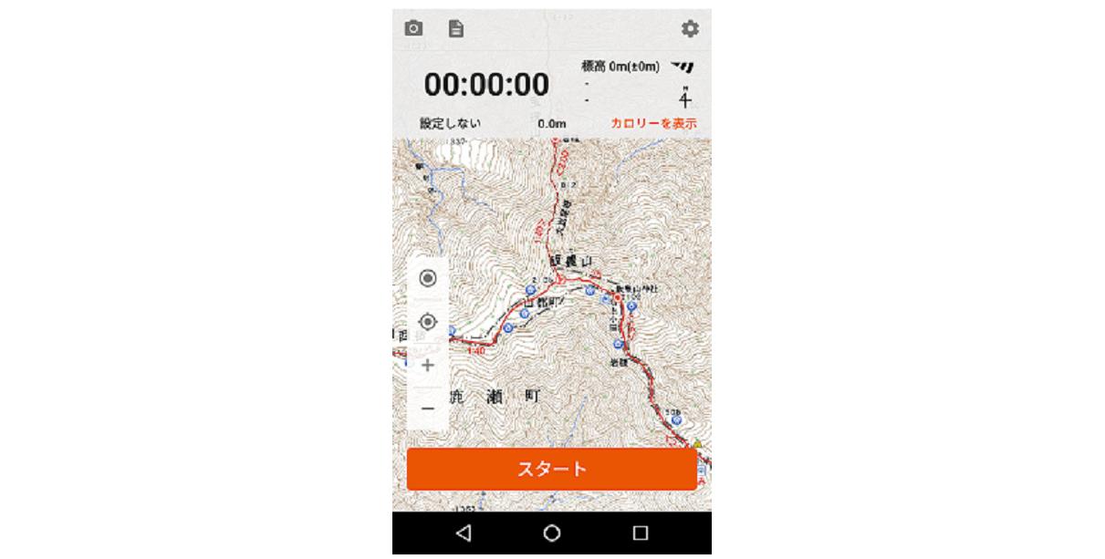 地図アプリ ヤマップ 詳細画面
