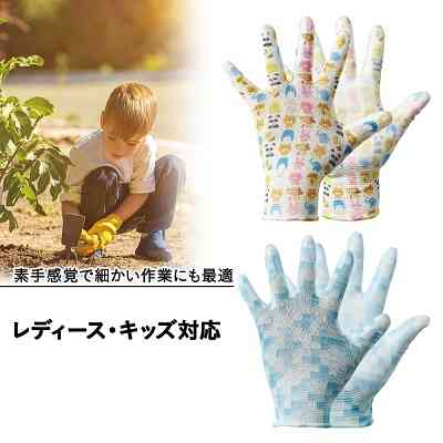 登山の手袋 ワークマンの背抜き手袋