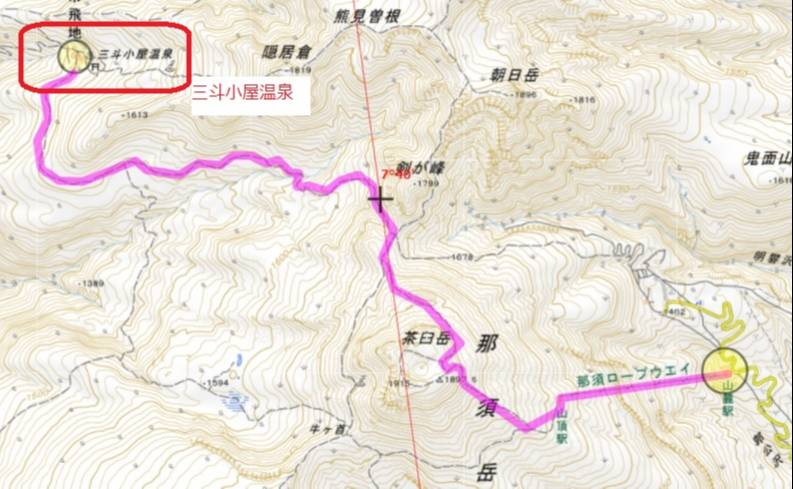 登山初心者ステップアップ 那須岳 三斗小屋温泉