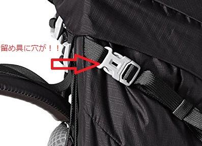 登山メーカー マムートリュック リチウムクレスト 束ねるストラップ留め具の説明