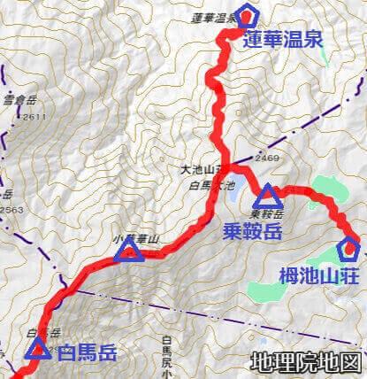 白馬岳 登山初心者に紹介 蓮華温泉 乗鞍岳 白馬岳 地理院地図
