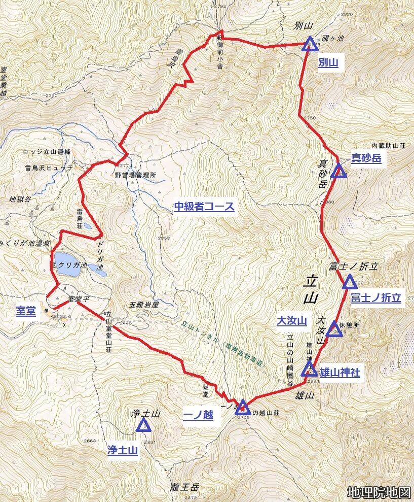 立山 登山 中級者コース