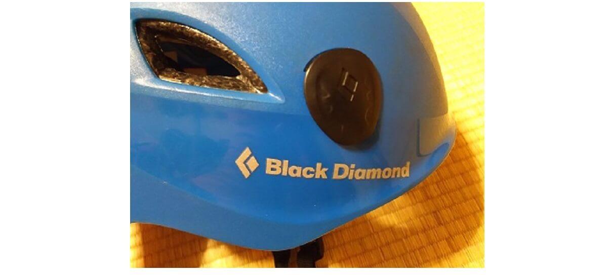 登山用ヘルメット ブラックダイヤモンド ハーフドーム 青