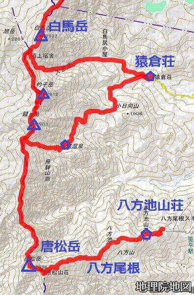 白馬岳 登山初心者に紹介 八方尾根 唐松岳 白馬岳 地理院地図