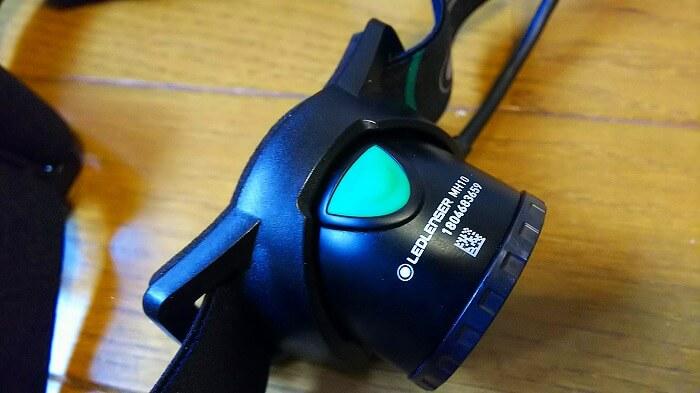 登山ライトメーカー レッドレンザーのヘッドライト MH10 ヘッドのswitch