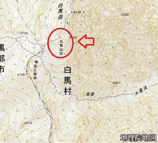 白馬岳 登山初心者に紹介する白馬山荘 地理院地図