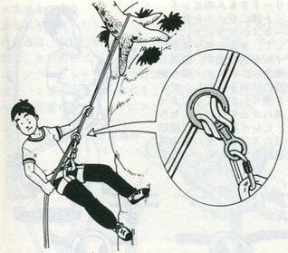 沢登り初心者装備 ロープで懸垂下降のイメージ
